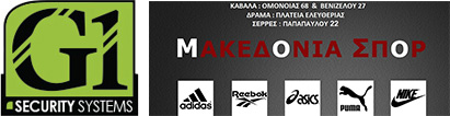02-g1-makedonia